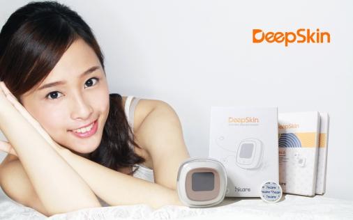 Hicare Deep Skin Ionic Inject